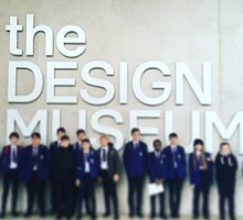 Design Museum Students